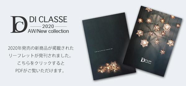 DI CLASSE catalog vol.24