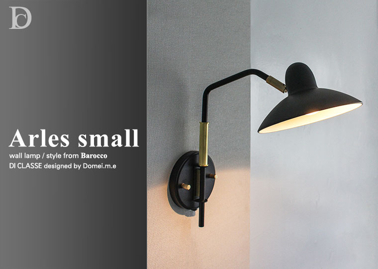 Arles small wall lamp