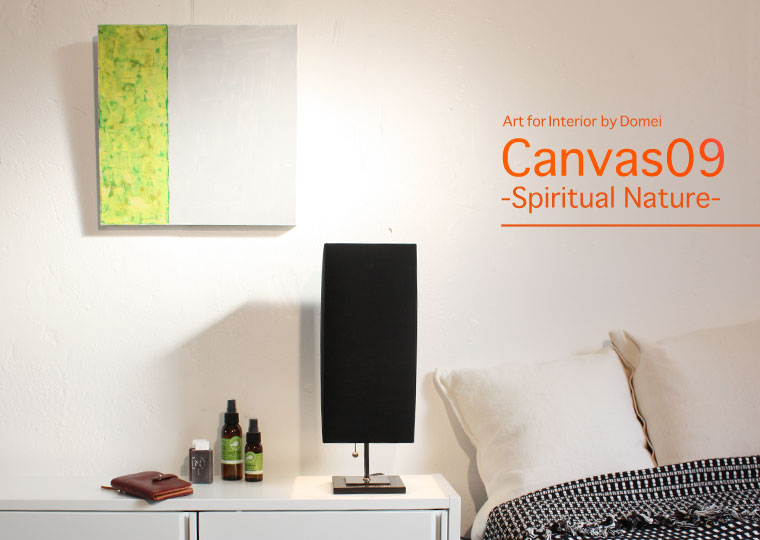 Canvas09 -Spiritual Nature-
