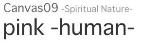 Canval09 -Spiritual Nature- pink -human-