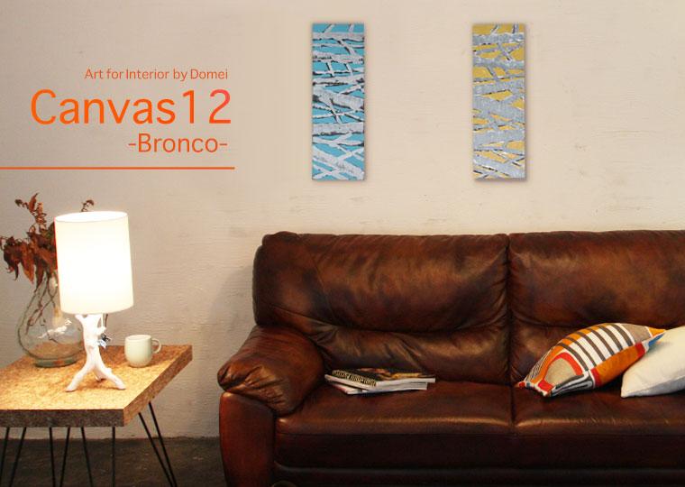 Canvas12 -Bronco-