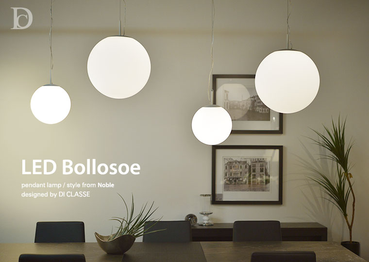 LED Bollosoe pendant lamp
