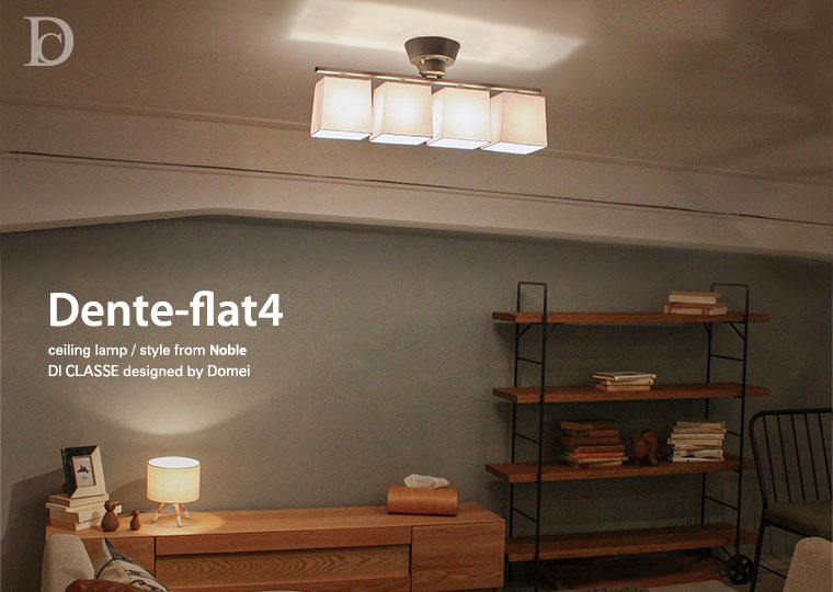 Dente-flat4 ceiling lamp