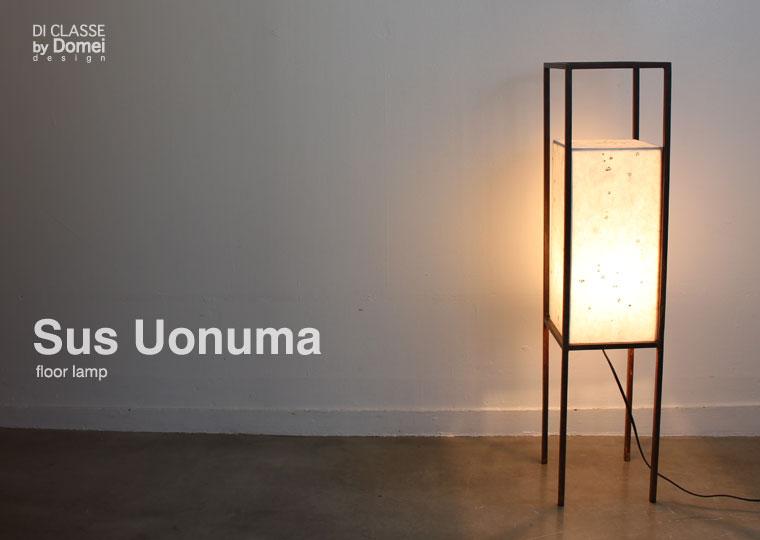 Sus Uonuma floor lamp DI CLASSE by Domei desing