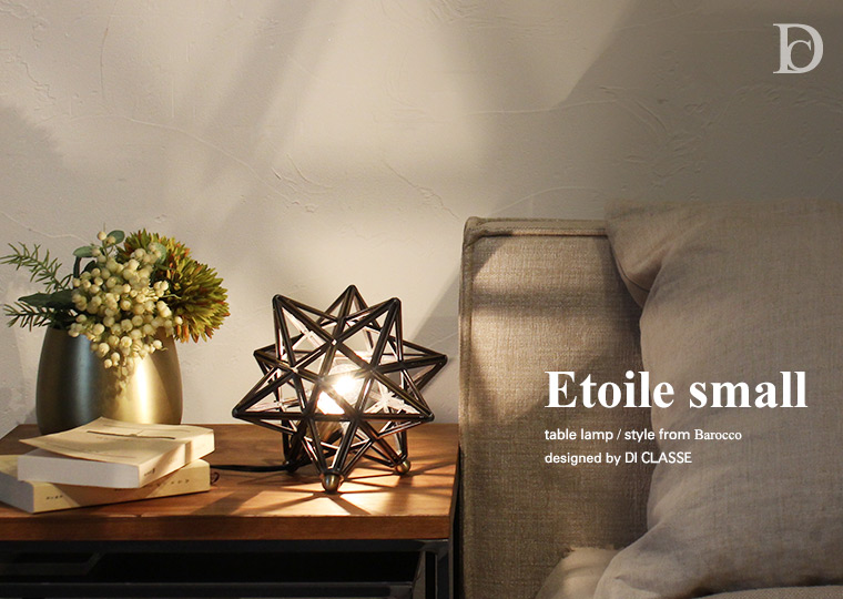 Etoile small table lamp