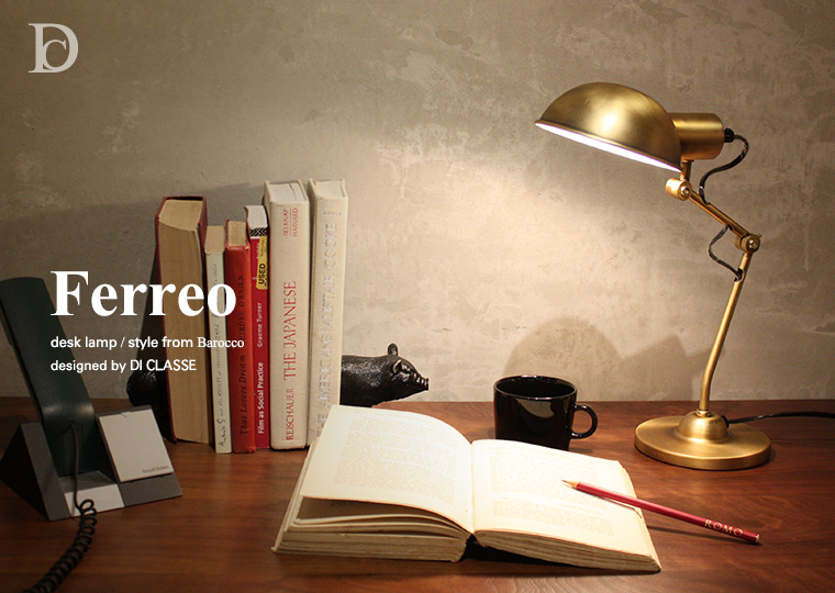 Ferreo desk lamp