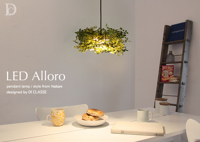 LED Epoca pendant lamp