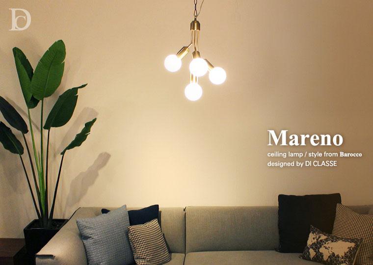 Mareno pendant lamp