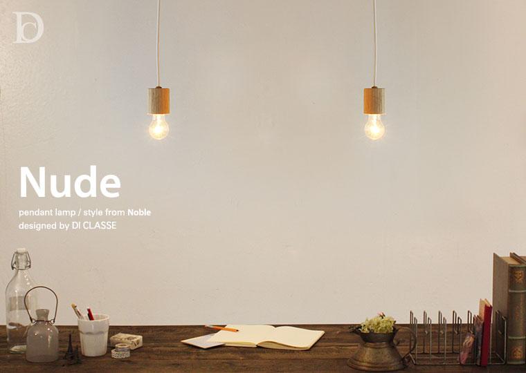 Nude pendant lamp