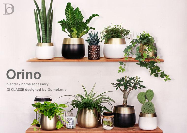 Orino planter