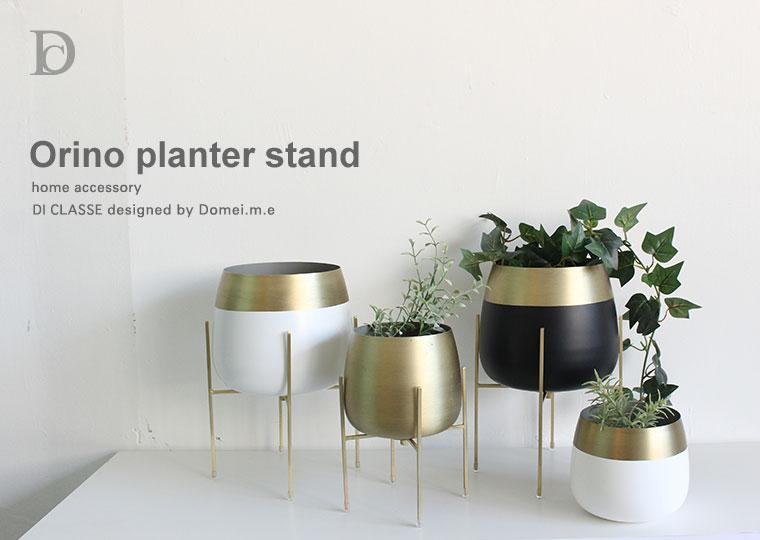 Orino planter stand