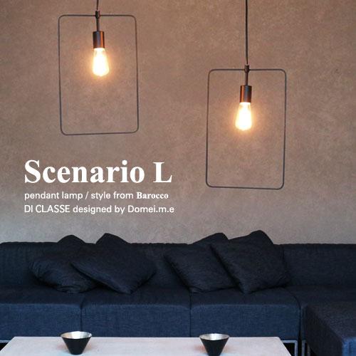 Scenario L pendant lamp