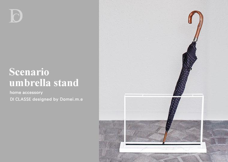 Scenario umbrella stand DI CLASSE by Domei.m.e