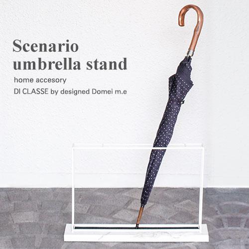 Scenario S pendant lamp