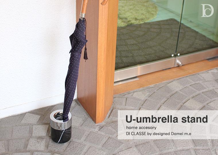 U-umbrella stand